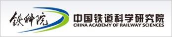 北京集智知识产权代理有限公司